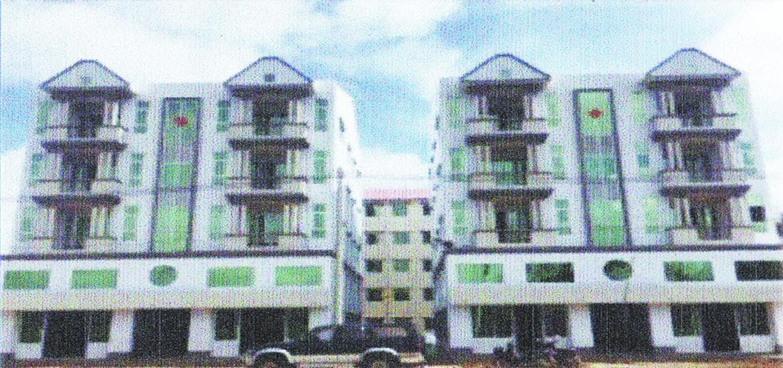 ပုသိမ်မြို့