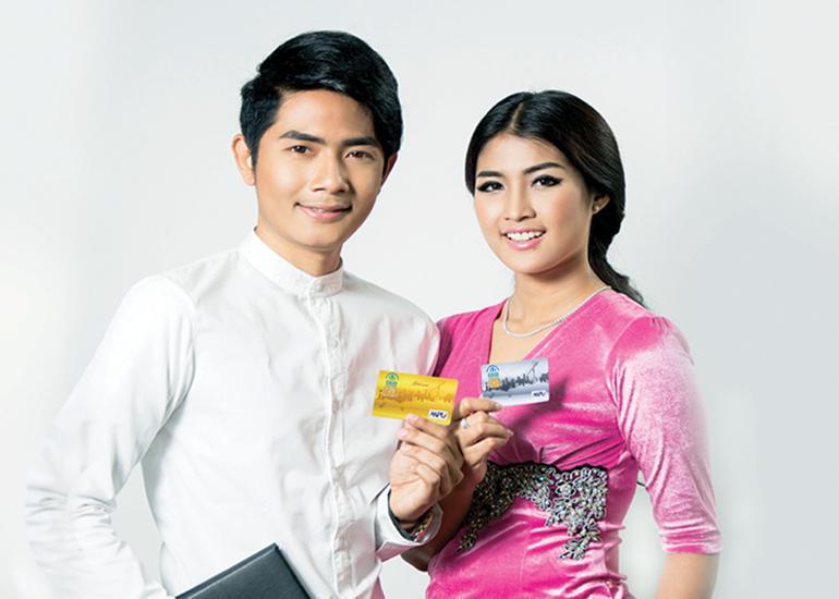 CHIDB MPU Debit Card အသုံးပြုသူများသို့